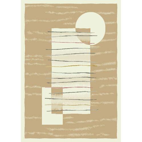 Pastiche Horizon Ecru Rug Rug Size: Rectangle 7'8