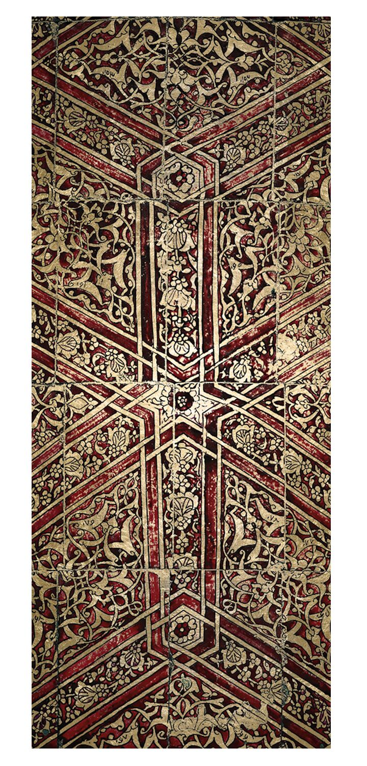 Marva Red/Gold Area Rug