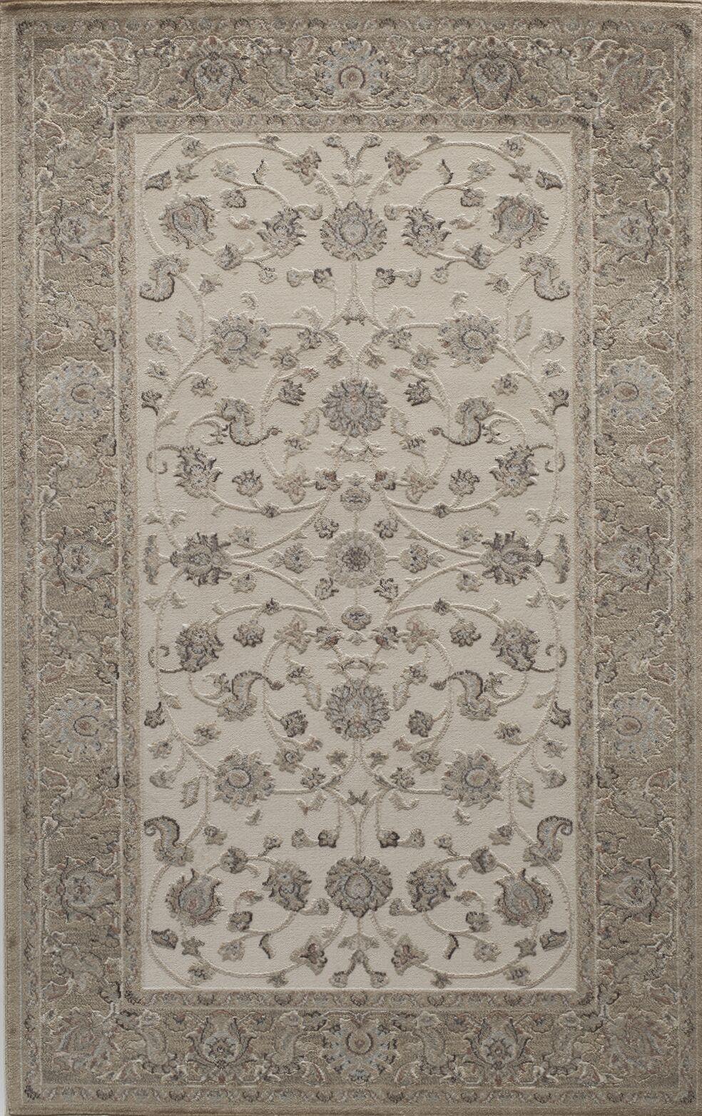 Sheldon Ivory/Tan Area Rug Rug Size: 8' x 10'