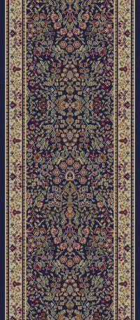Jewel Sarouk Navy Area Rug Rug Size: Runner 2'3