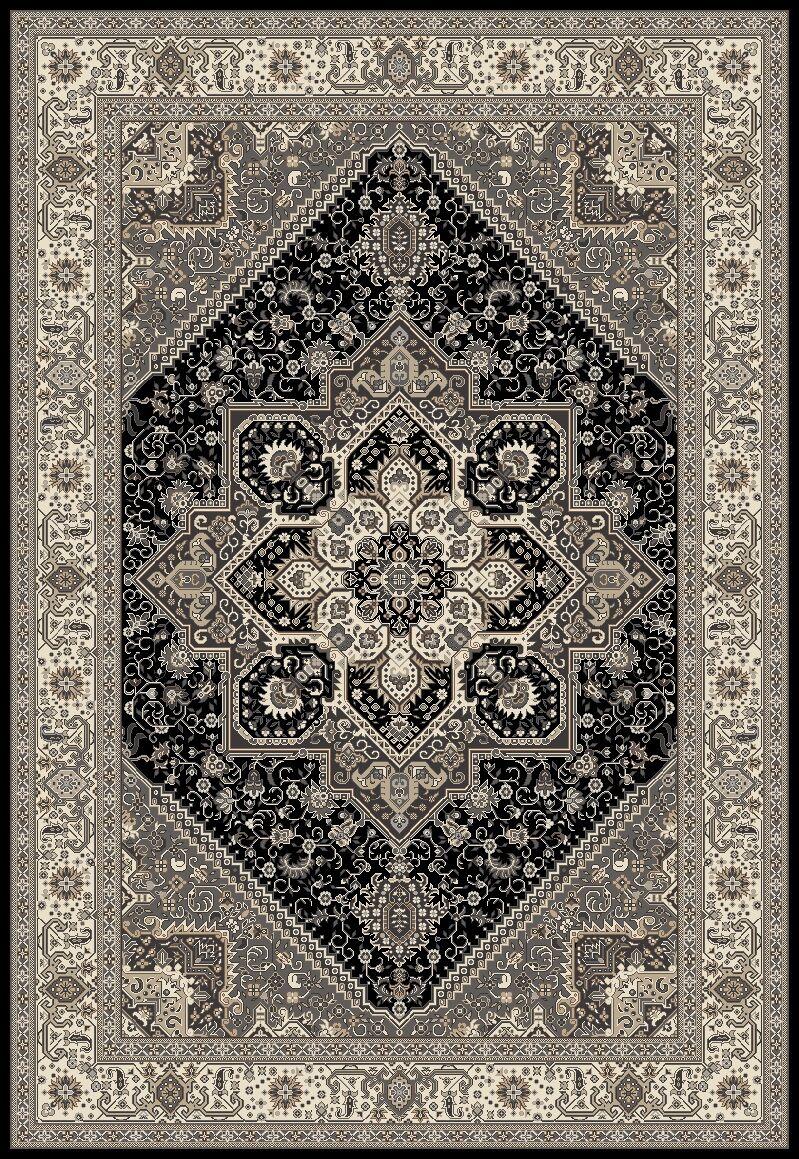 Landy Black/Gray Area Rug Rug Size: 3'11 x 5'7