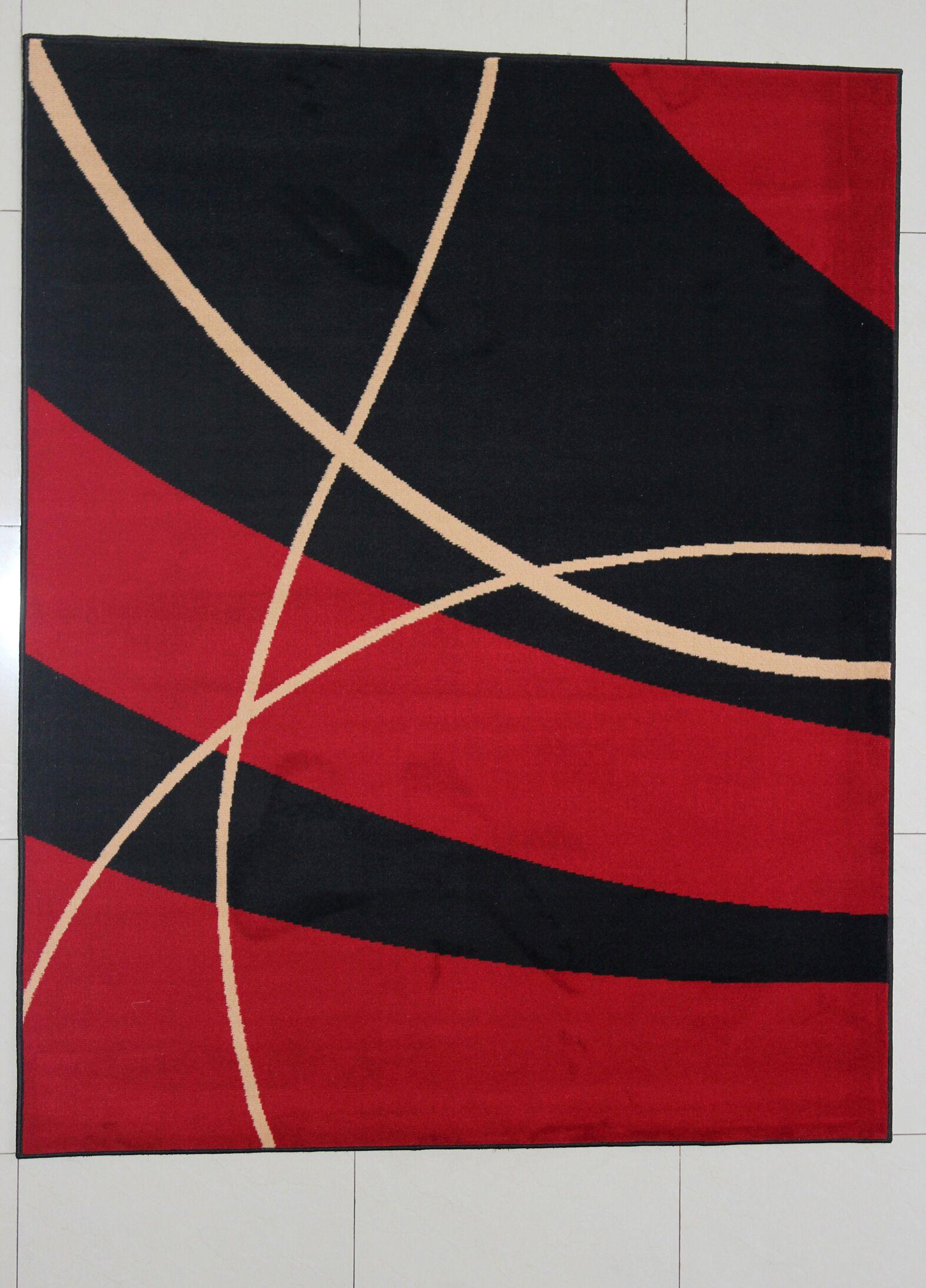 Padminie Black Area Rug Rug Size: 5'3