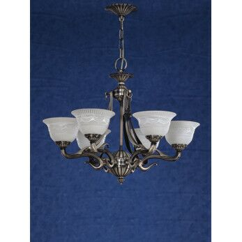 Saraso 9-Light Shaded Chandelier