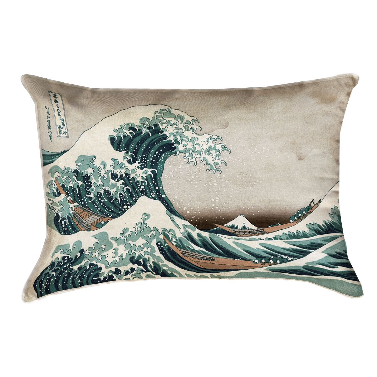 Raritan The Great Wave Leather Pillow Cover Color: Green/Brown