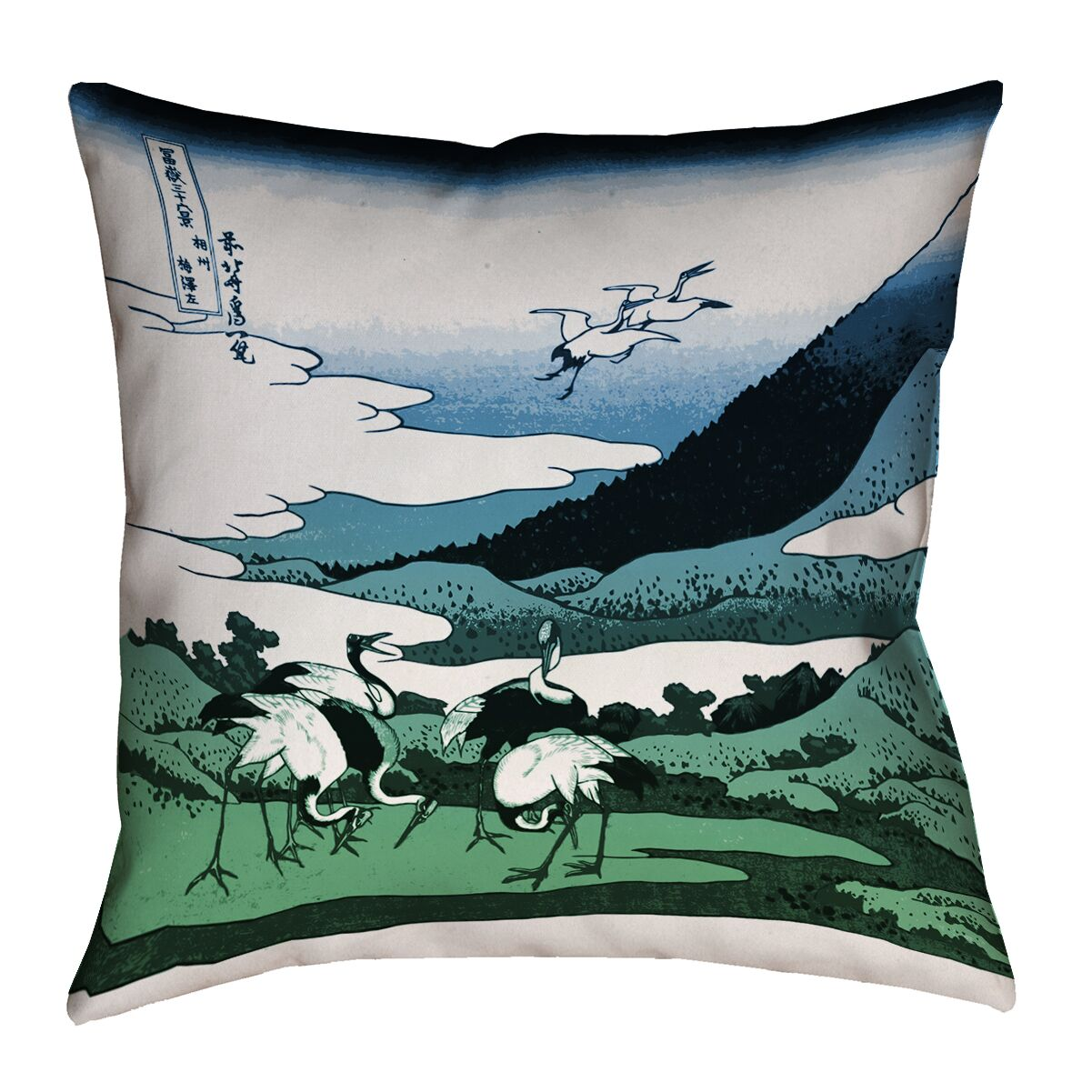Montreal Japanese Cranes Double Sided Print Indoor/Outdoor Lumbar Pillow Pillow Cover Color: Blue/Green