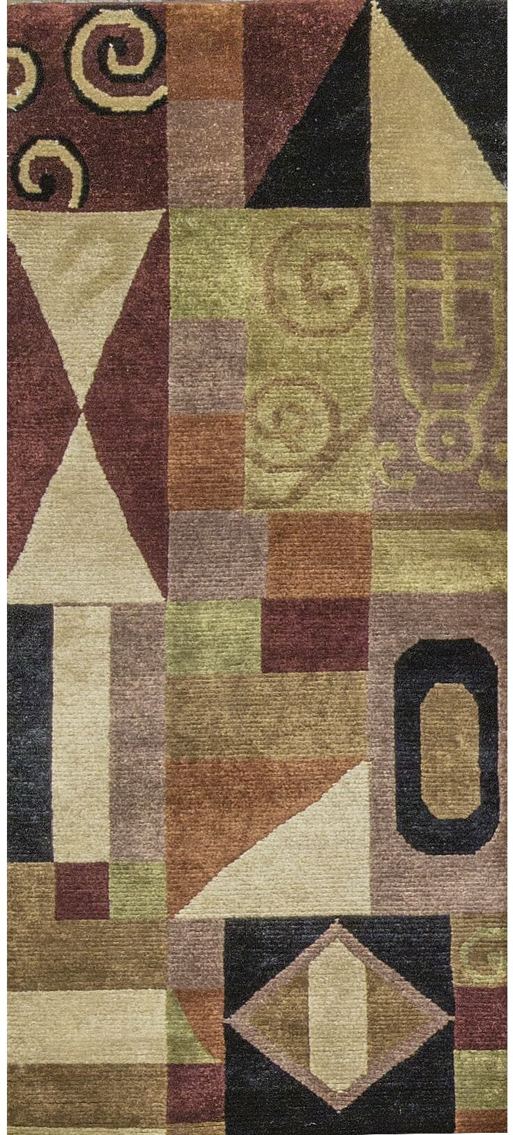 One-of-a-Kind Handwoven Wool Brown/Green Indoor Area Rug