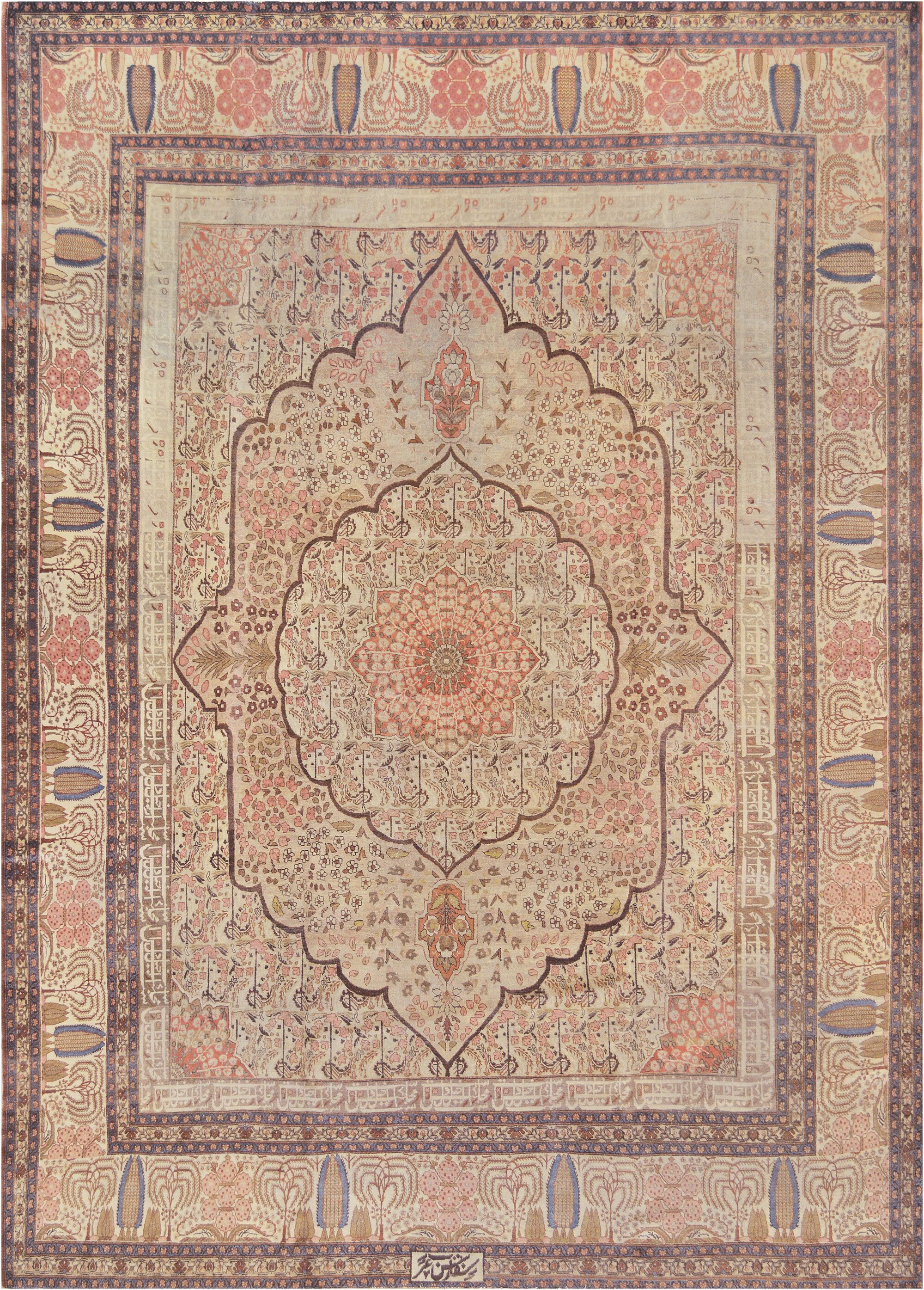 One-of-a-Kind Antique Tabriz Handwoven Wool Ivory Indoor Area Rug