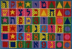 Supreme Hebrew Numbers and Letters Kids Rug Rug Size: 5'3