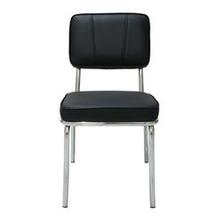 Patnaude Upholstered Dining Chair Color: Black