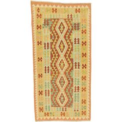 One-of-a-Kind Elland Hand-Knotted Wool Burgundy/Green Area Rug