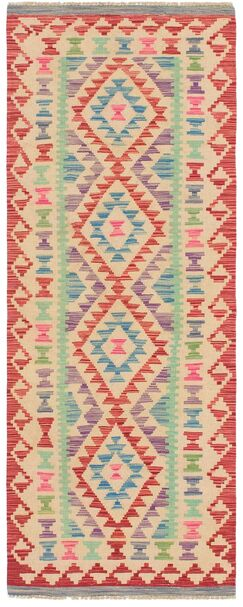 One-of-a-Kind Lorain Hand-Knotted Wool  2'3