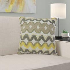Georgiana Chevron Pillow Size: 22