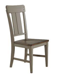 Fabiano Nouveau Side Chair (Set of 2)