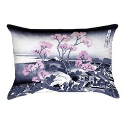 Clair Fuji and Cherry Blossoms Cotton Pillow Cover Color: Pink