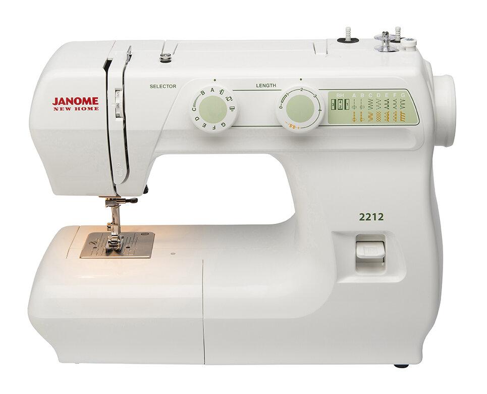 ebay janome sewing machine