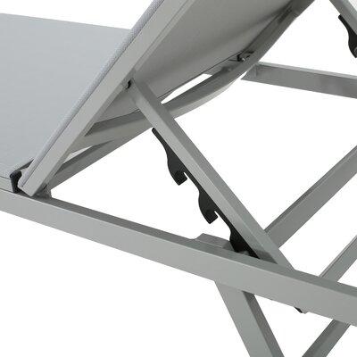 Orren Ellis Chaise Lounge Aluminum Loungers