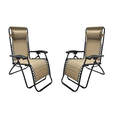 Latitude Run Reclining Zero Gravity Chair Cushion Jara Beach Chairs