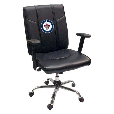 Dreamseat Chair Nhl Team Winnipeg Jets