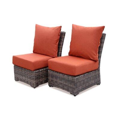Laurel Foundry Modern Farmhouse Deep Seating Chair Cushion Armless Lounge Chairs