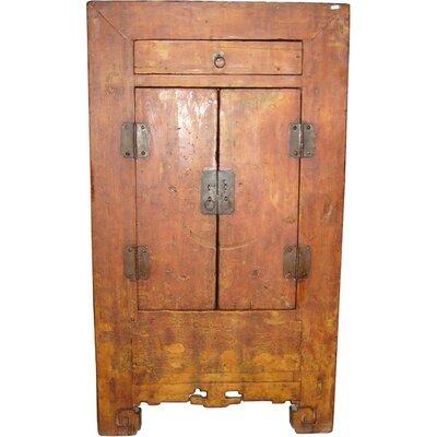 Bloomsbury Market Ajanae Door Cabinet