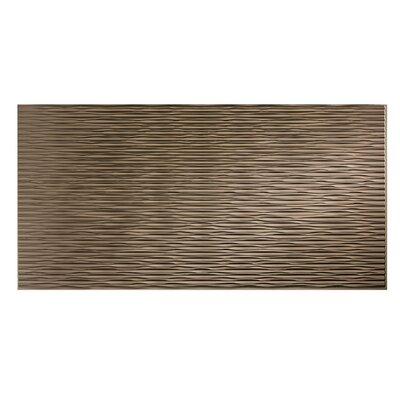 Fasade Horizontal Pvc Wall Paneling Argent Bronze