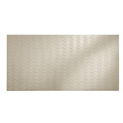 Fasade Horizontal Pvc Wall Paneling Almond